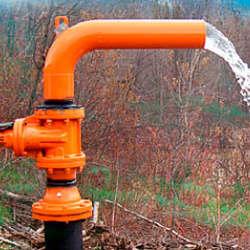Emrpesa de analise de água de poço